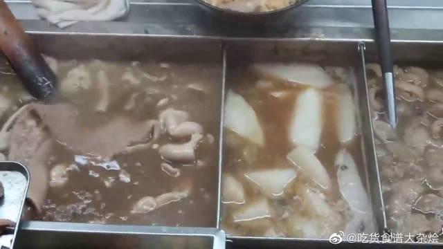 极具中国特色的街头小吃,各种牛杂吃到撑