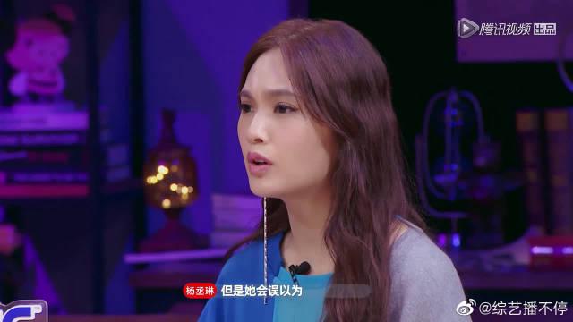 大龄女精英吴沛,喜欢小6岁男生,在感情上她能否成功!