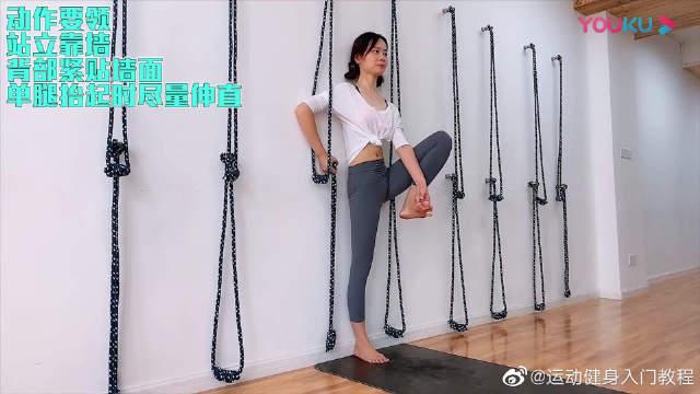 肚子肥胖大腿粗,每天靠墙5分钟, 减大腿瘦肚子,太简单了吧