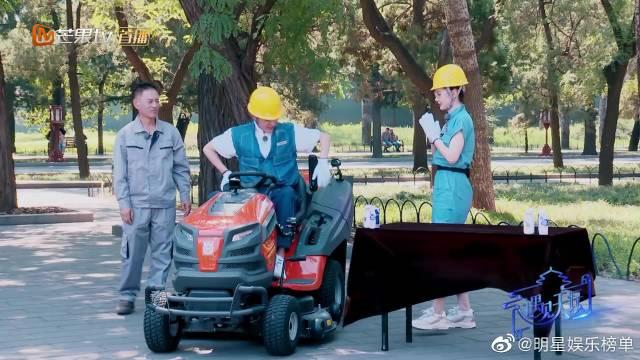 冯绍峰、戚薇开除草车神对比一个酣畅淋漓一个小心翼翼男人的大气