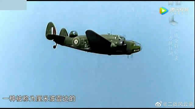 这个视频会告诉你,称霸大西洋的U型潜艇,到底是怎样被盟军打败的