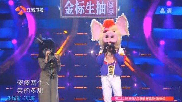 二二二师兄-汪正正、蚊香-飞儿乐队詹雯婷带来歌曲《阴天》蒙面唱将
