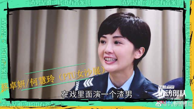 挑战短发造型的蔡卓妍,在线花式夸赞林峯的演技!
