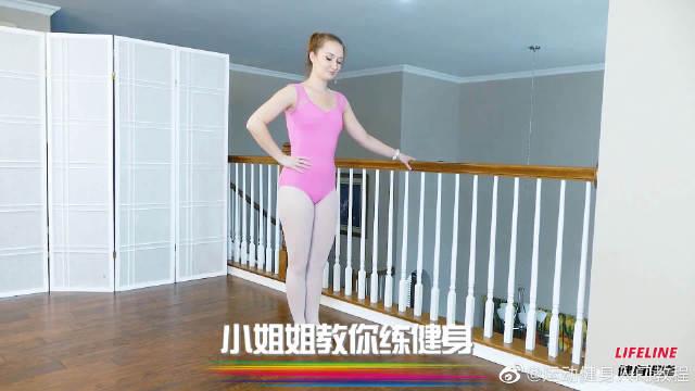 大户人家小姐姐在别墅里健身,直腿空中画圈,充分激活臀大肌