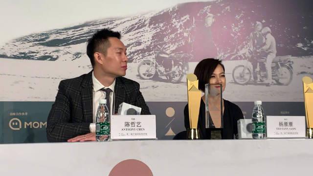 《热带雨》距离陈哲艺与杨雁雁合作的第一部戏《爸妈不在家》相隔6年