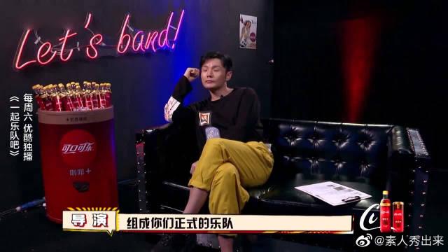 李荣浩根据编曲确定队长,三位队长确定,名至实归!