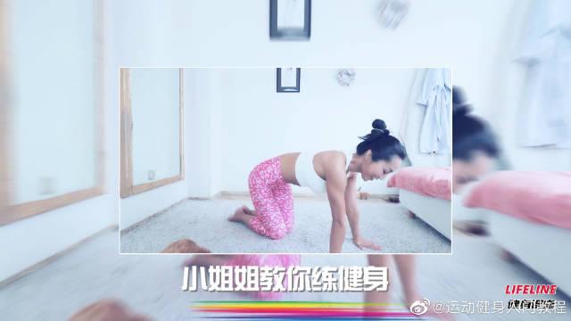 分钟瑜伽虎式训练,消除下半身多余脂肪和赘肉,不会瑜伽也能练