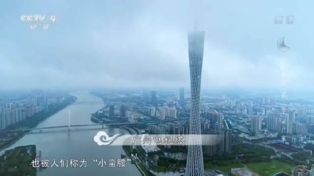 航拍广东各市,很美的一个省,依托于香港和改革开放