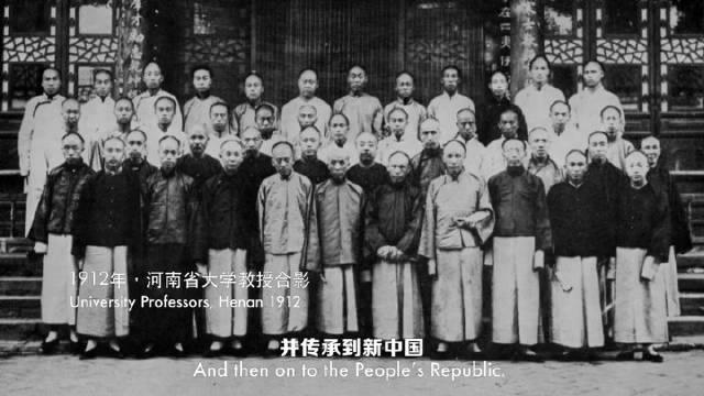 bbc纪录片《中国改革开放的故事》第5集:未来之路