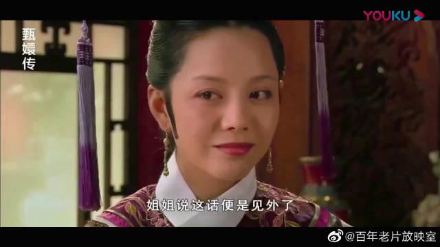 孙俪、陈建斌、蔡少芬、蒋欣