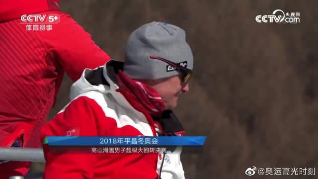 高山滑雪男子超级大回转,奥地利选手迈尔夺冠!