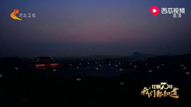 天安门广场催泪场面:万人看升旗,高唱我爱你祖国!
