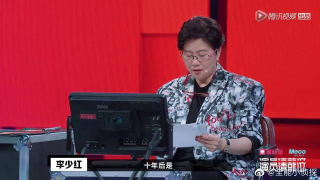 李少红组挑战《后来的我们》,陈翔被初恋表白泣不成声