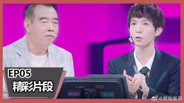 陈凯歌、郭敬明谈流量之于市场,没有必要过分抨击