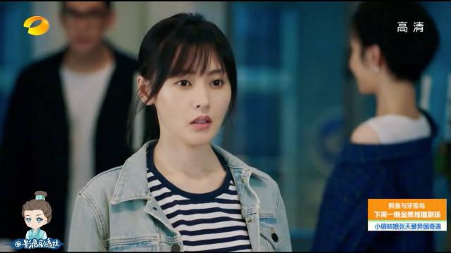 由张天爱、陈柏霖领衔主演的都市青春爱情剧《》定档11月18日在湖南卫