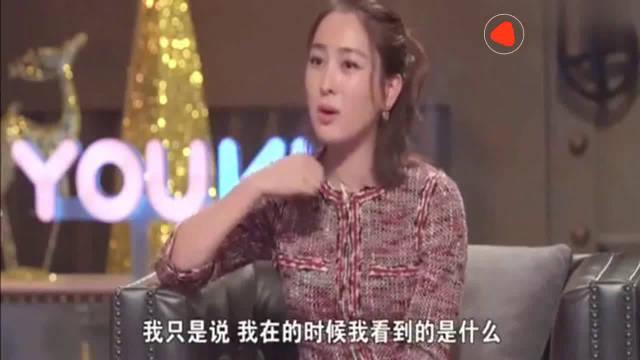 马苏节目中解释李小璐出轨,居然这样说,真让人不敢相信。