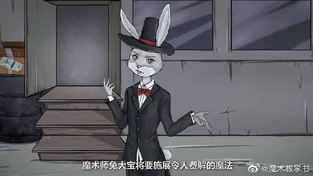 魔术师凌空飞行,上演悬空大戏!