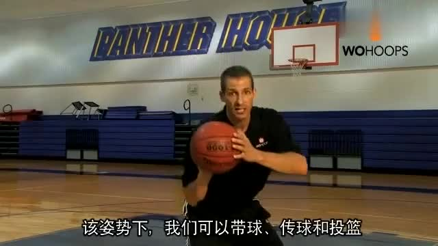 从零开始-篮球教学 第五十六 投篮-双手肩上投篮基本动作介绍