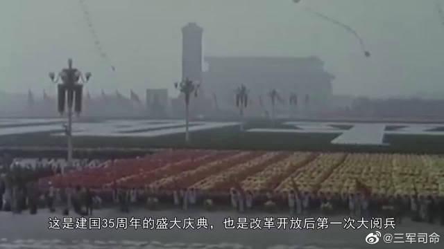 1984年,震撼人心,最有气势的国庆大阅兵,今年还能见到吗