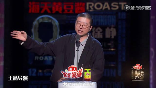 太叛逆了,李诞调侃王晶又炒冷饭又拍了6部烂片