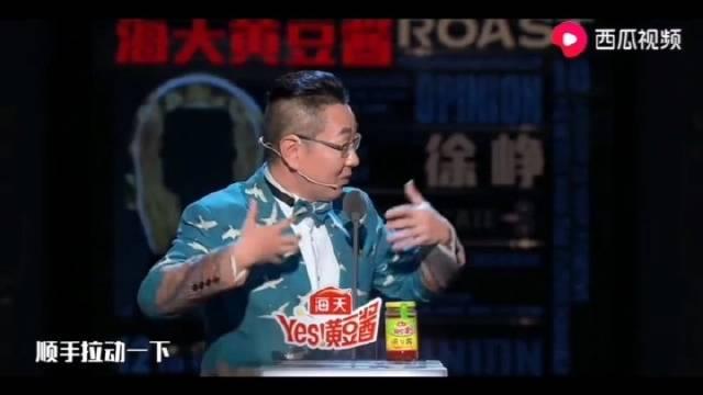 张绍刚:徐导能不能下一部拍包囧?带动一下我们那边的经济?