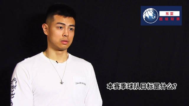 专访@北京首钢篮球俱乐部 球员@方硕08 北京首钢 不止林书豪