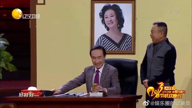 巩汉林潘长江装公司老板,媳妇也要转让,太搞笑了!