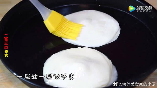 今天和大家分享用饺子皮做煎卷,做出来外脆里嫩