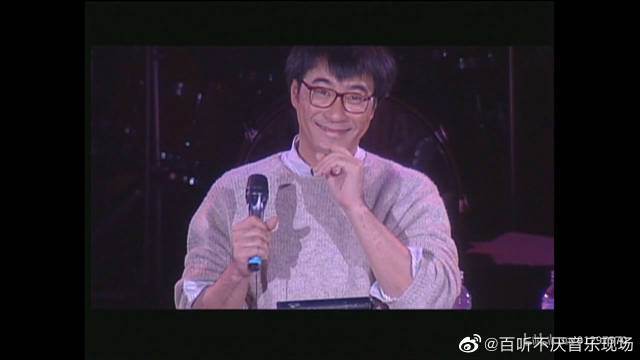 李宗盛、林忆莲1994年同台演唱《当爱已成往事》李、林