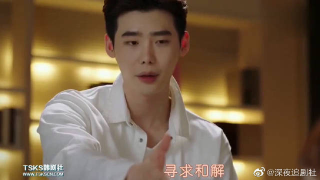 李钟硕 韩孝周