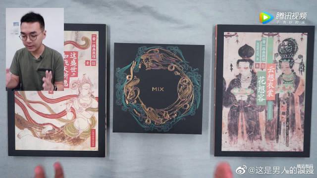 小米MIX 2S翡翠版上手,MIX米8魅族16该买哪个?