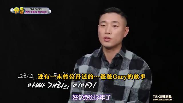 超人回来了下期预告,Gary携26个月大的儿子姜夏吴来啦
