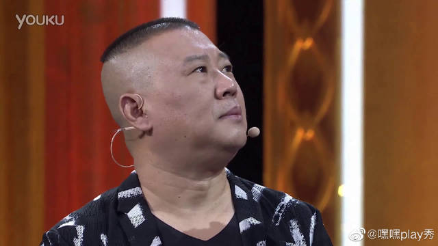 喜剧总动员:蒋欣踮脚秀身高碾压郭德纲,老郭感到特别尴尬