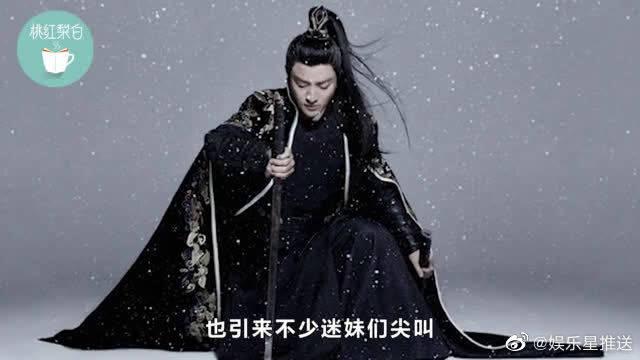 贾乃亮最新古装扮相曝光,霸气十足尽显大侠风范!