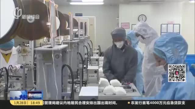 给力!上海:17家口罩企业逐步复工,全部投产后可日产400万只