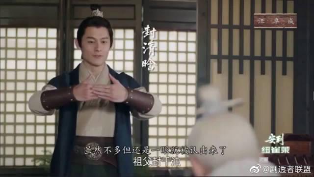 刘奕君 姚笛