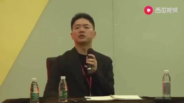 刘强东案在美国明尼苏达州民事法庭开展第二次庭审