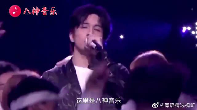 这口粤语有毒!薛之谦演唱会用粤语唱《认真的雪》,全场笑疯了!