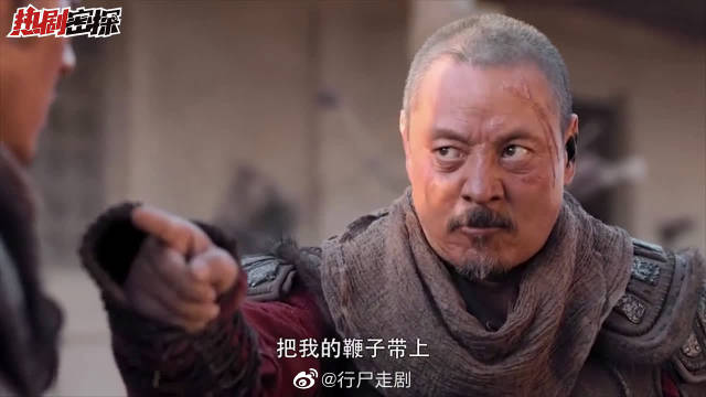 陈飞宇、宋伊人、袁冰妍、孟子义、胡军、童瑶、倪大红