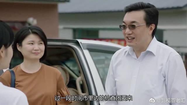 赵本山 毕畅 贺树峰 王小利 刘小光