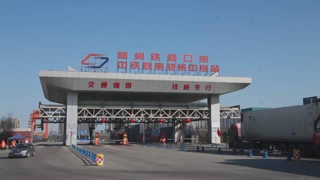 人民网郑州2月16日电 16日上午