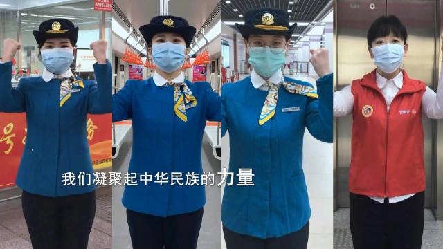 向这位患者致敬!指尖传情,地铁青年为武汉加油!