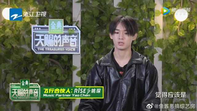 R1SE期待与王嘉尔合作,模仿李佳琦安利节目