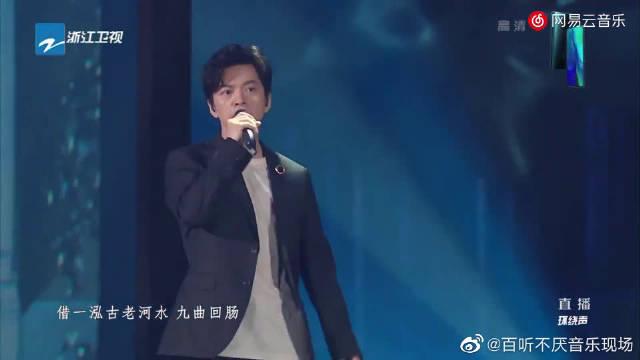 李健健哥的半首《借》现场版,李健很喜欢毛不易的歌