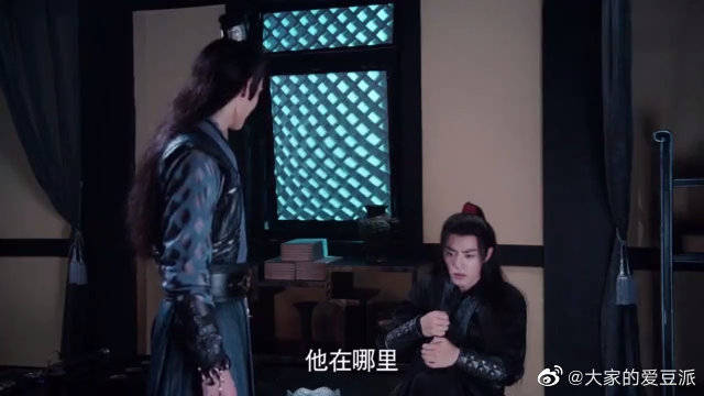 魏无羡质问江澄,你还这么恨他吗?却被江澄直接抓住衣领
