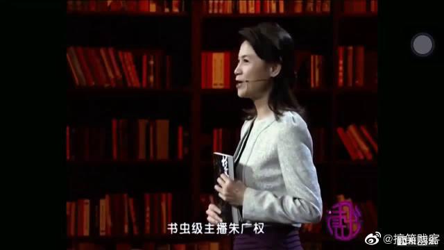 听央视段子手朱广权说历史,比说新闻更有魅力,简直太逗了