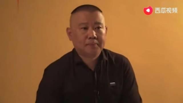 """德云社为何没捧出第二个""""岳云鹏"""",郭德纲说出自己的想法,佩服"""
