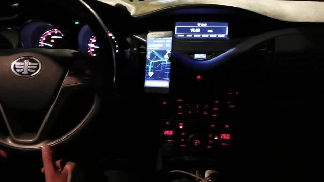 视频:22 今晚打车打到一台一汽奔腾B70,两年跑了17万公里