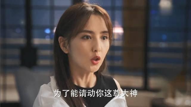 《完美关系》江达琳带着公章招揽卫哲,哲哥被这份诚意打动了
