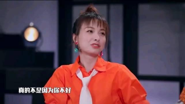 吴昕揭穿娱乐圈最大的谎言:不用你不是因为你不好,就是你不好
